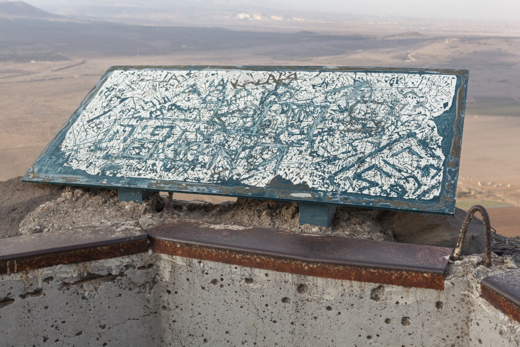 Har Avital, Bunker, Occupied Golan Heights,