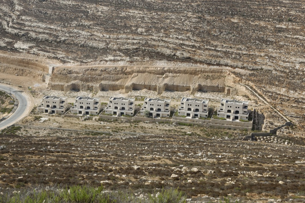 Agan Ha'Ayalot settlement, West Bank